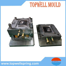 Professional quality consumer electronic parts plastic mold factory company manufacture atm plastic mould n15031102