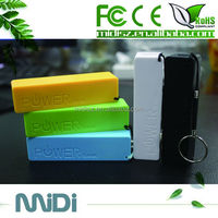 High quality 2600mAh smart mobile mini perfume power bank for iPhone, Samsung & iPad etc.