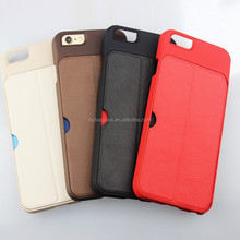 New product multiple folding PC case with ultra thin slim backside cover for iphone6