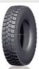truck tyres radial 700 pattern13r22.5 315/80r22.5