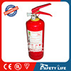 /p-detail/Extintor-de-incendios-de-polvo-qu%C3%ADmico-seco-de-alta-calidad-de-2015-300007120129.html
