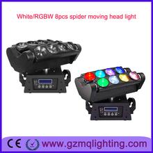Maky lighting rotating equipment 8pcs spider stage light white/RGBW beam moving head light