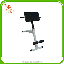 small fitness equipment impulse pink back extension bench