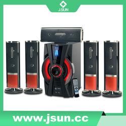 Active power amplifier subwoofer 5.1 woofer speaker system