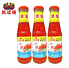 Delicious bottled Thai Sweet Chili sauce