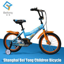 2015 New style high quality high-grade import bicycles from china