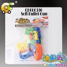 Chuangfa Toys--Kids eva bullet toy gun, ,solf bullet gun for kids