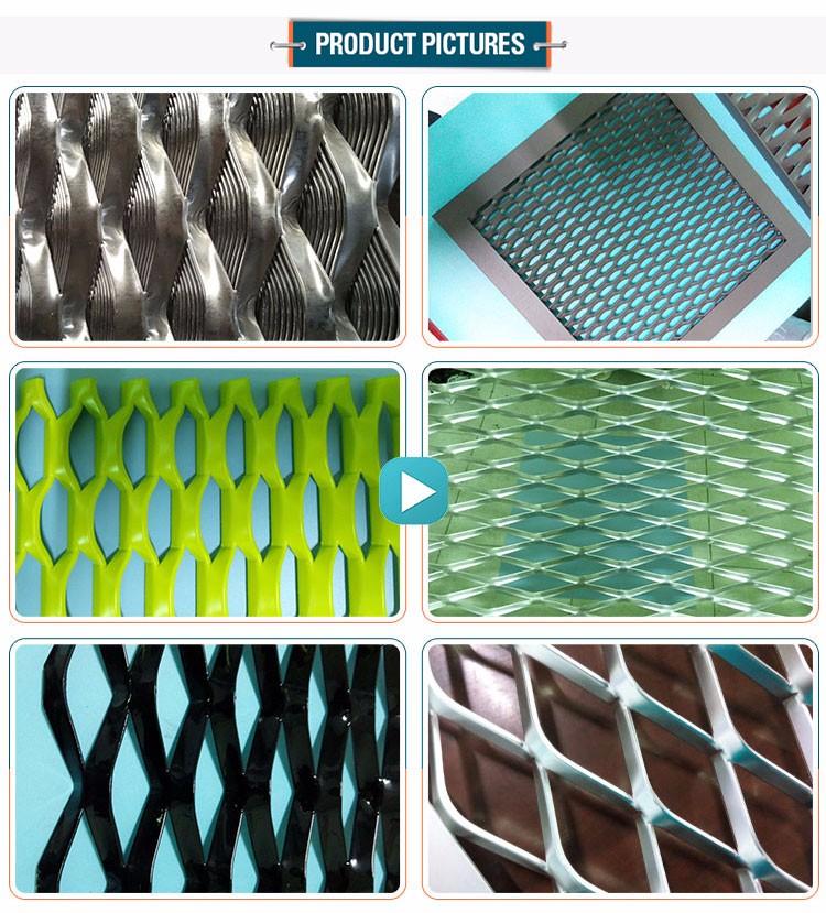 Декоративная сетка красочные алюминия просечно-вытяжной лист стеновые панели