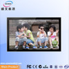 splendid education kiosk capacitive touch screen touch screen pc in wall