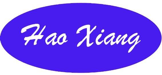 haoxiang2.jpg