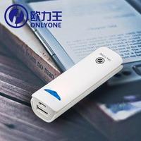 RoHS Portable Mobile Powerbank 2600mah Multi Power Bank Charger LED Lights