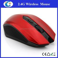 Novelty gift Item custom 2.4Ghz new model wireless mouse
