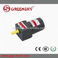 Brand new otis motor 60mm dc gear motor for wholesales