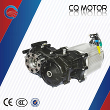 big power electric car or auto or vehicle automatic shifting electric motor