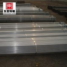 professional galvanized steel pipe trading company