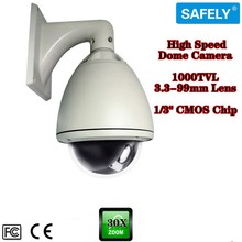 """Auto 1/3"""" CMOS 1000TVL Outdoor Camera CCTV High Speed PTZ Dome 30X Zoom With RS485 waterproof IP66"""