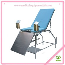 MY-R023 Gynecology/Gynaecological Examination Bed
