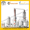 Best quality multi-functional pure physical crude edible oil refinery machine