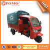 2015 Chongqing Popular Motor Semi-closed Cabin With Passenger Seat Heavy Load 250CC Cargo Three Wheel Motorcycle
