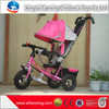 Wholesale high quality best price hot sale child tricycle/kids tricycle/baby kids metal tricycle