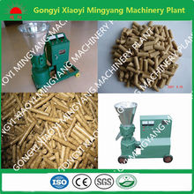Perfect quality home use animal feed flat die pellet machine for wood