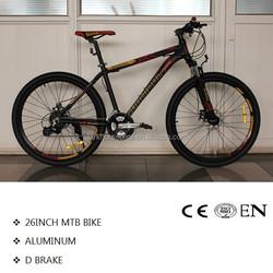 dh full mtb bike 2013, full suspension complete mtb bike, 24'' mtb bike