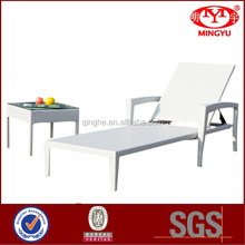 Modern outdoor patio rattan lounge chaise chair