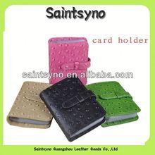 13047 Weird fancy business cards holder China wholesale name card holder/pu name card holder china supplier