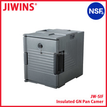 Ultra Carts For Food Pan Insulated Food Pan Carrier With NSF Approval