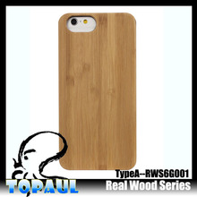 wooden mobile phone protective sleeve / nature wooden mobile phone case /Fresh deisgn bamboo