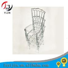 See larger image modern elegant plastic stacking chair resin wedding chairs