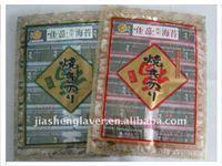seasoned seaweed snack Korean Japanese snacks supplier