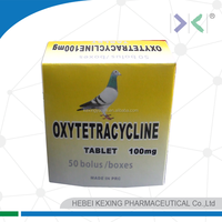 pigeon medicine /oxytetracycline tablet/ bird medicine