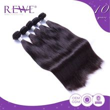 Oem Colour Silk Straight 200G Brazilian Hair Sale Black Girl Virgin Girl