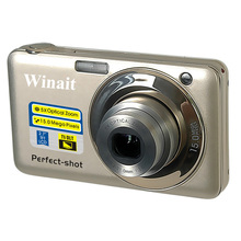 winait 2015 best quality china camera digital with 5x optical zoom