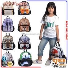Bistar Galaxy BBP106S designer trendy kids backpack 3d cartoon