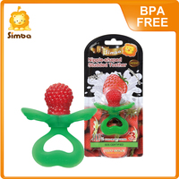 Simba BPA Free Nipple-shaped Massage Silicone Pacifier Red Baby Teether