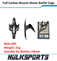 HK-CBC04 Full Carbon Bicycle Bottle Cage Mountain/Road Bike Full Carbon Fiber Water Bottle Cages Holder