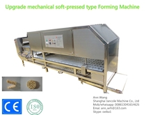 JC-SMC646 High quality puffed rice candy forming machine/puffing rice ball forming machine