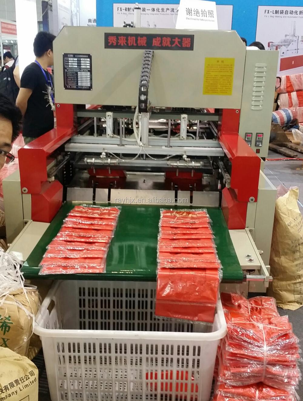 plastic bag making machine in pakistan