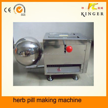 stainless steel home Chinese pill granulator/ water pill making machine for pharmaceutical trial room