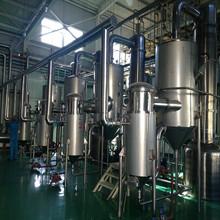ISO,HACCP,Kosher,HALAL,GMP Factory Supply 100% Pure Natural Sheep Placenta Extract