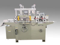 Plastic Yogurt Cups aluminum foil lids die cutting machine