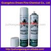Top Brand Spritex Aerosol Insecticide Spray / Mosquito Liquid Killer