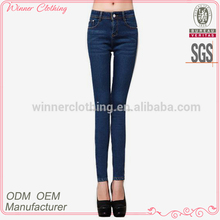 OEM maufactorer comfort slim women's jeans trousers