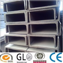 China Supplier Steel U Channel