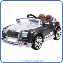 China Factory Hot Sale Kids Electric Driving Cars