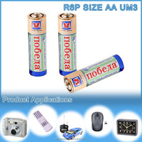 UM3 R6p non-rechargeable dry battery