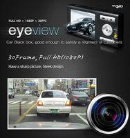 [Mpgio Korea]Car Black Box / Eye-View/All-in-one blackbox / New concept blackbox / Full HD camera