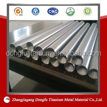 raw exhaust pipe wholesale